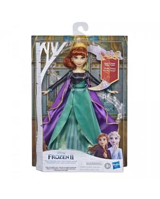 """""""Frozen 2"""", lėlė Karališkoji dainuojanti Ana"""