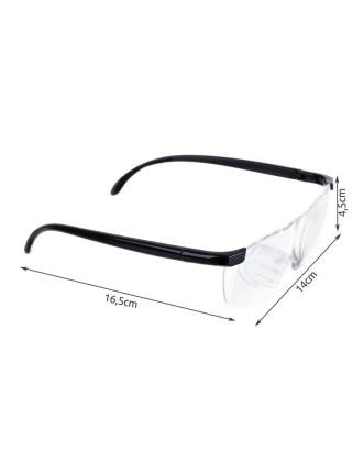 Didinamieji akiniai 160% priartinimas